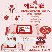 THICKEST KOREAN WET WIPES ON Qoo10 ♥ 5 PACKS ♥ 350 SHEETS ♥