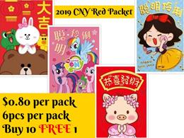 2019 Year Of Pig CNY Chinese New Year Red Packet Ang Bao Hongbao CNY Hong Bao Ang  1