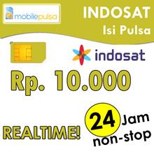 Pulsa Indosat Rp. 10.000- REALTIME 24 jam non-stop! Menambah Masa Aktif (Mohon baca cara pengisian di bawah)