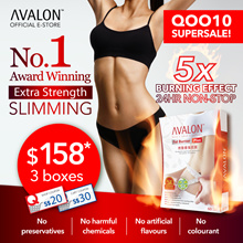 $158* 3 BOXES! Award Winning Safe Effective Slimming AVALON™ Fat Burner Plus