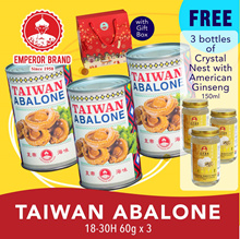 Taiwan Abalone 18-30pcs 60gm x 3 cans /FREE 3 x 150ml Crystal Birdnest with Ginseng!!!