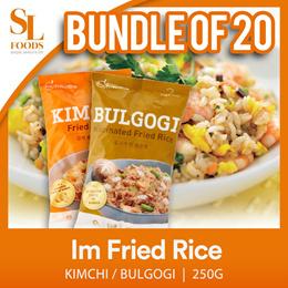 [$3 Offer] Im Fried Rice - Kimchi / Bulgogi  - Frozen BUNDLE OF 20