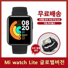 ★Mothers Day Gift★ Xiaomi Smart Watch / Mi Watch Light Global Version Black / Mi Smart Watch / Tax Included / Free Shipping