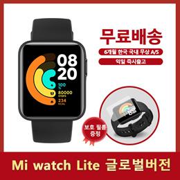 ★신상!!즉시발송!!★xiaomi 샤오미 미워치 라이트 글로벌버전 블랙 /스마트 워치 / Mi Watch Lite GPS / Mi 스마트 워치 /미밴드 /관부가세 포함/무료배송