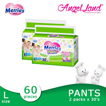 Merries Good Skin Pants Diaper-M34/L30/XL26 ( 2 Pack )