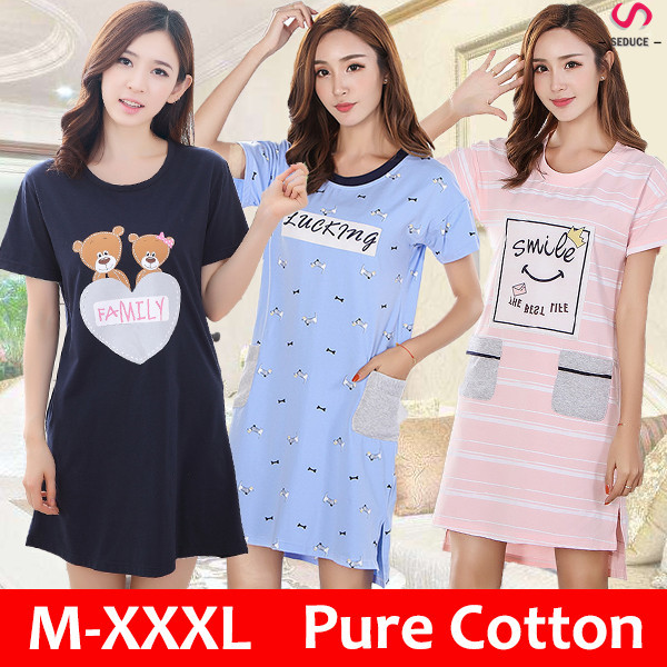 lounge*Room wear*plus size*lovely sleepwear*cotton nightgown*Nightdresst* women pajamas Deals for only Rp155.400 instead of Rp155.400