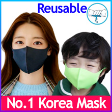 🔥NO.1 KOREA MASK🔥 MADE IN KOREA! / NO.1 3D Reusable Face Mask / XS~L / Authentic / IN STOCK