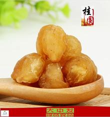 ★Longan/ Gui Yuan/ 500g/ pack