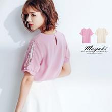 MAYUKI - Pearl Studded Lace Blouse-6010716
