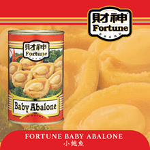 [FORTUNE] 1 x 425g Fortune Baby Abalone 8-10pcs (DW 180g)
