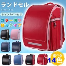 472f6ff5b491 COUPON  2017 new Japan School Bag Japanese schoolbag boys girls studet  children backpacks gift bags