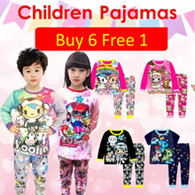 ★Mamas Luv★ 5/6  pyjamas updated★Kid pajamas for boys and girls children clothing