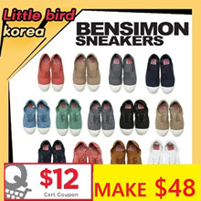 [BENSIMON]  MAKE $48 /30Type Women Sneakers / From French Sneakers /