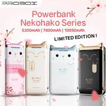 POWERBANK MEONG |  Powerbank PROBOX Limited Edition 5200maH ~ 7800maH ~ 10050maH | Garansi