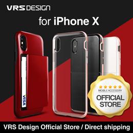 VERUS iPhone X /7/8/7Plus/8Plus/6/6 Plus/Samsung Note8/S8/S8 Plus/S7/S7 Edge Case Edition