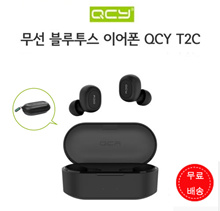 2019 New Product QCY-T3 / QCY-T2C (T1S) / Haylou (GT1) Bluetooth 5.0 Earphone / Free Shipping