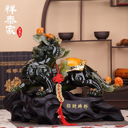 Medallion Pixiu ornaments a couple opened homes large living room Feng Shui Office Desk accessories