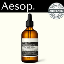 Aesop Parsley Seed Anti-Oxidant Serum 1.5ml