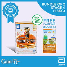 SIMILAC GAIN KID Stage 4 - 1.8KG Bundle of 2 Free Camping Block x 2