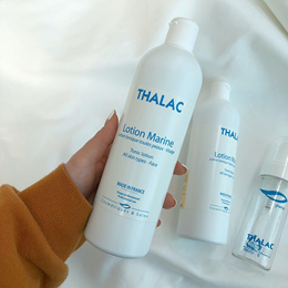 [THALAC] Lotion Marine 500ml 1000ml