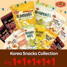 ★ 1 + 1 + 1 + 1 + 1 ★ [murgerbon] Madu mentega almond / Korea Makanan Ringan Koleksi / wasabi / mixnut / pedas