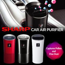 [SHARP] Car Air Purifier / IG-KC15 / IG-LC15 / IG-MX15 / IG-NX15 / Plasmacluster Ion Generator