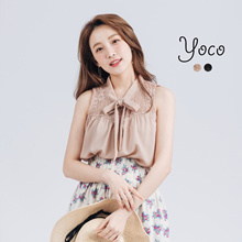 YOCO - Sleeveless Blouse with Pussy Bow-170673