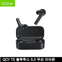 QCY-T5 wireless headset