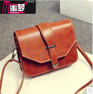 eea9037ad951 Handbag 2015 summer models tide simple casual small square bag new bag lady  shoulder bag Messenger