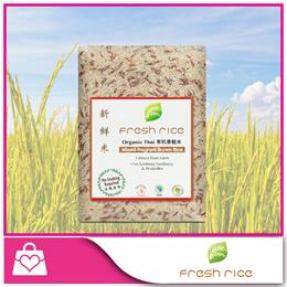FREE SHIPPING 1ST 100 QTY!! Fresh Rice Organic Thai Mixed Fragrant Brown Rice 1kg