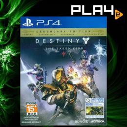 PS4 - Destiny: The Taken King (Legendary Edition)