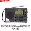 Portable Radio AM/FM Stereo Tecsun PL-380 / World Band DSP Receiver /ETM / Easy Tuning Mode / LCD Display