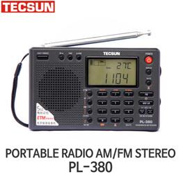Portable Radio AM/FM Stereo Tecsun PL-380 / World Band DSP Receiver /ETM / Easy Tuning Mode