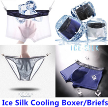 Mens Ice Silk Underwear/Cotton/Cooling boxer/Brief/Underwear/Pants/Super Thin and light/breathable