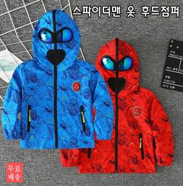 스파이더맨 옷 후드 아동 눈 스파이더맨 코트 후드집업 스파이더맨 의상 / 무료배송