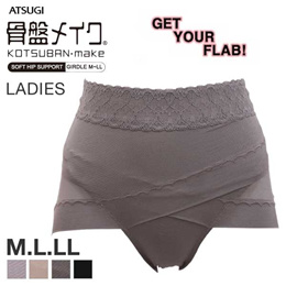 32df0500d post-natal-girdle Search Results   (Q·Ranking): Items now on sale ...
