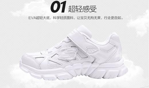 Qoo10 - Skechers School shoe : Kids Fashion