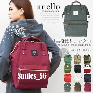 ❤Original Japan ANELLO BACKPACK 100% Not Fake❤ Campus Rucksack Camping  Canvas School Travel