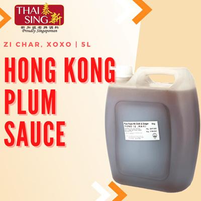 Hong Kong Plum Sauce - 5L