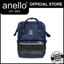 Qoo10 - 「anello」- Brand search results (by popularity)   Internet ... e35e681144311