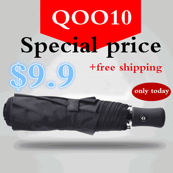 **Automatic Umbrella** Mini Ultra Light Umbrella SPF 50+ Sun block Free your hand LOWEST PRICE Deals for only S$19.9 instead of S$0