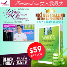 [OVER 1800++ REVIEWS] NOW $59!!! Aloe Multiple Detox - No.1 BESTSELLING DETOX FOR 11 YEARS!