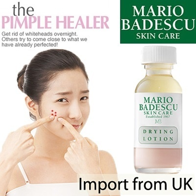 Us 19 41 57 Mario Badescu Mario Badescu Buffering Drying Lotion Cream Silver Powder Enzyme Cleansing Gel Etc For Acne