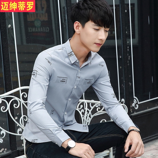 Qoo10 Spring Of Korean Men S Long Sleeve Shirt Slim Casual Fashion Trend Of Men S Clothing