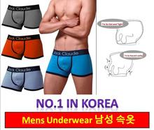 Korea men sexy brief♥JC♥6 colours♥ Microfiber♥Bulge enhancer♥ Quick dry super cooling
