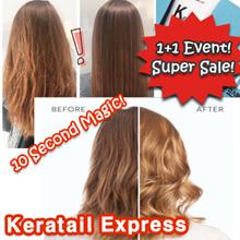 ★ Keratin  Express 1+1★/Damage Hair Fixer/Hair Clinic/ Keratin/ Keratin  Express Hair Clinic 50ml