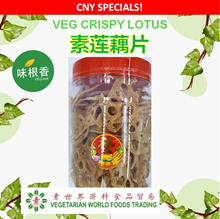 CNY Specials! Vegan Crispy Lotus (220G)