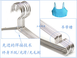 Long love solid stainless steel thick and windproof hanger non-slip hanger clothes rack clothes