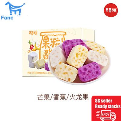 Baicao Fruit Yogurt Cubes 54g(Pitaya/Mango/Banana)