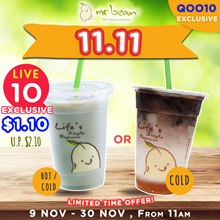 [11.11 ] Mr Bean Black Soya Milk ( Hot / Cold) OR Grass Jelly Soya Milk ( Cold )  U.P. $2.10